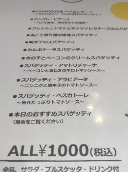 2019.10.31.06so-net.jpg